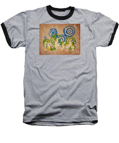I Read The Urantia Book Baseball T-Shirt