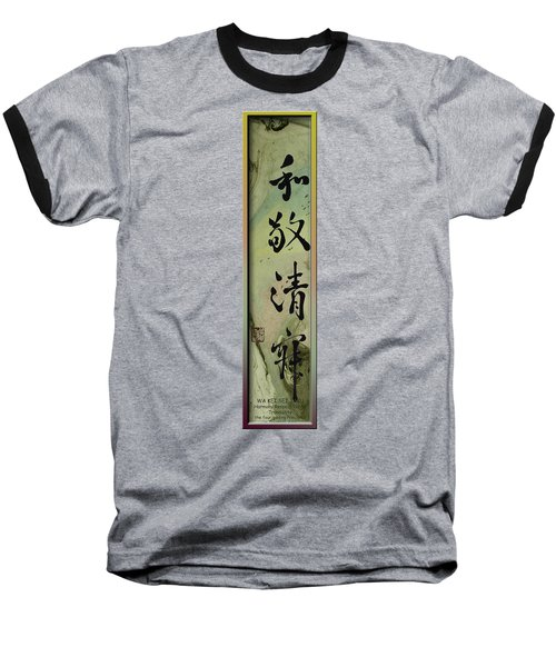 Japanese Principles Of Art Tea Ceremony Baseball T-Shirt