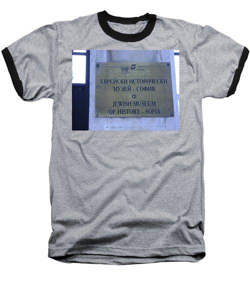 Jewish Museum Of Sofia Baseball T-Shirt