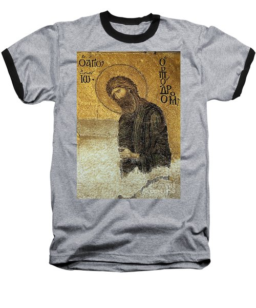 John The Baptist-detail Of Deesis Mosaic  Hagia Sophia-judgement Day Baseball T-Shirt