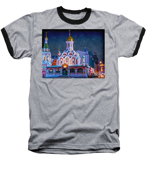 Kazan Cathedral. Red Square. Moscow Russia Baseball T-Shirt by Juli Scalzi