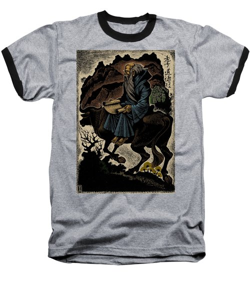 Baseball T-Shirt featuring the photograph Laozi, Ancient Chinese Philosopher by Science Source