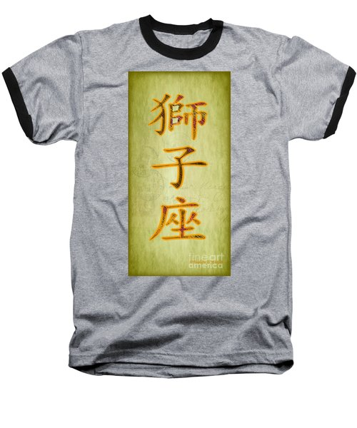 Leo Baseball T-Shirt