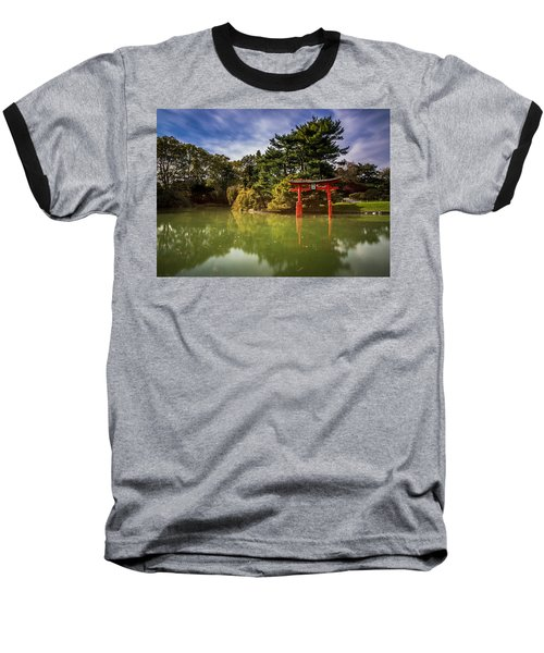 Little Japan Baseball T-Shirt