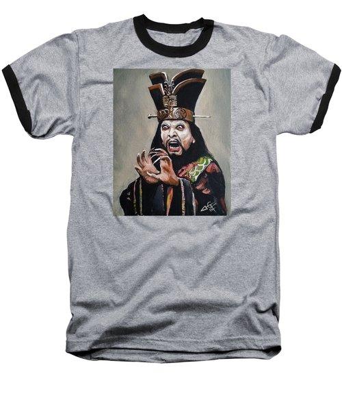 Lo Pan Baseball T-Shirt by Tom Carlton