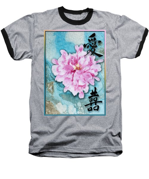 Baseball T-Shirt featuring the mixed media Love Double Happiness With Red Peony by Peter v Quenter
