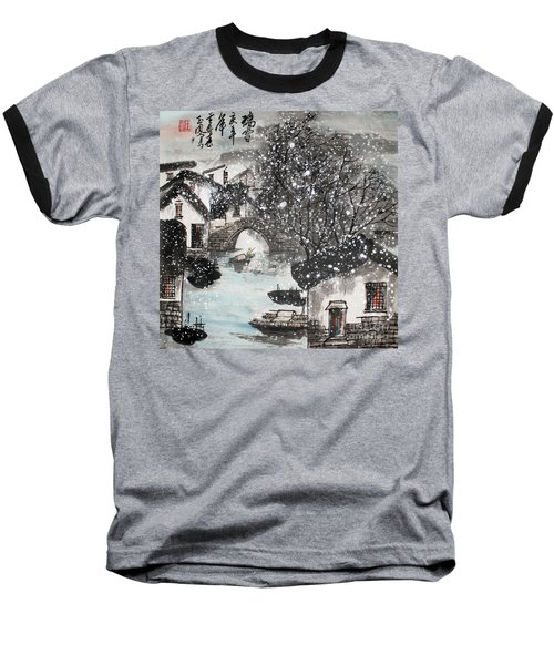 Baseball T-Shirt featuring the painting Lucky Snow  by Yufeng Wang
