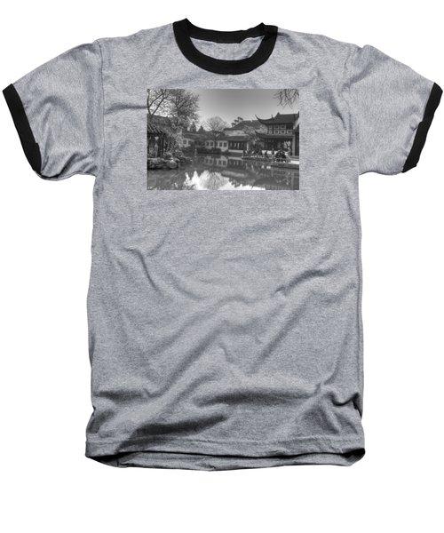Master Of The Nets Garden Baseball T-Shirt