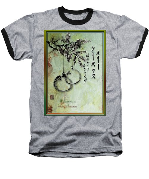 Baseball T-Shirt featuring the painting Merry Christmas Japanese Calligraphy Greeting Card by Peter v Quenter