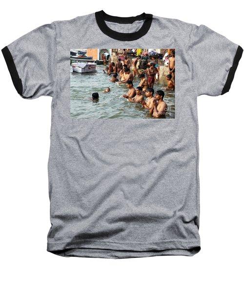 Morning Prayers And Ablutions Baseball T-Shirt