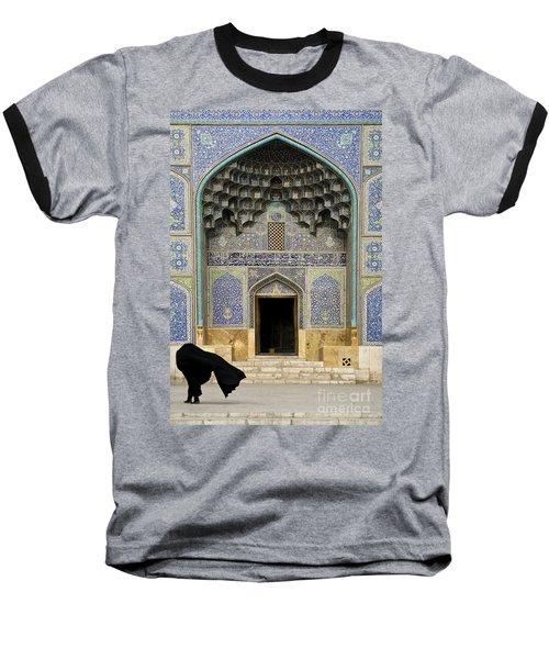 Mosque Door In Isfahan Esfahan Iran Baseball T-Shirt