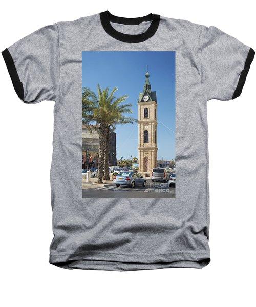 Old Jaffa Clocktower In Tel Aviv Israel Baseball T-Shirt