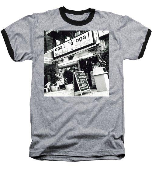 Baseball T-Shirt featuring the photograph Opa Opa by James Aiken