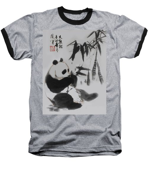 Panda And Bamboo Baseball T-Shirt by Yufeng Wang