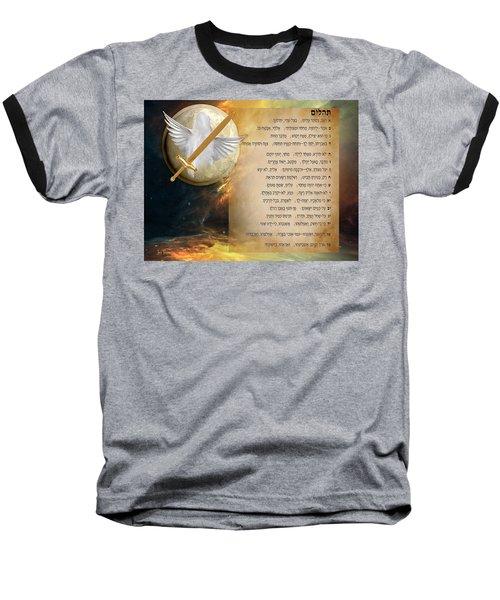 Psalm 91 Baseball T-Shirt
