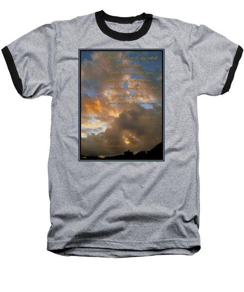 Psalm Eight Baseball T-Shirt
