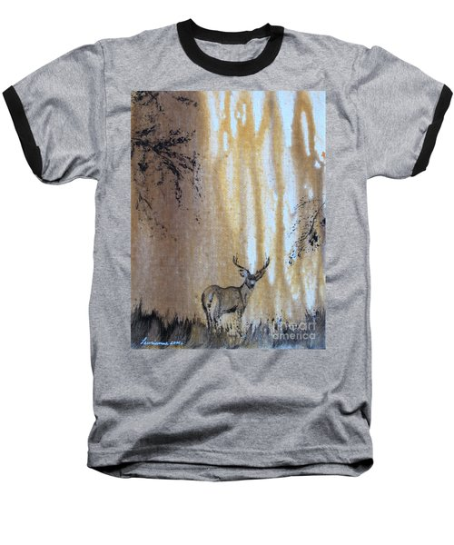 Baseball T-Shirt featuring the painting Quiet Time2 by Laurianna Taylor
