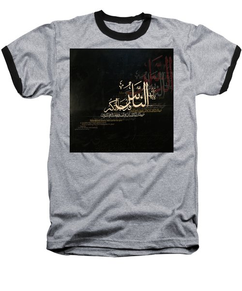 Quranic Ayaat Baseball T-Shirt