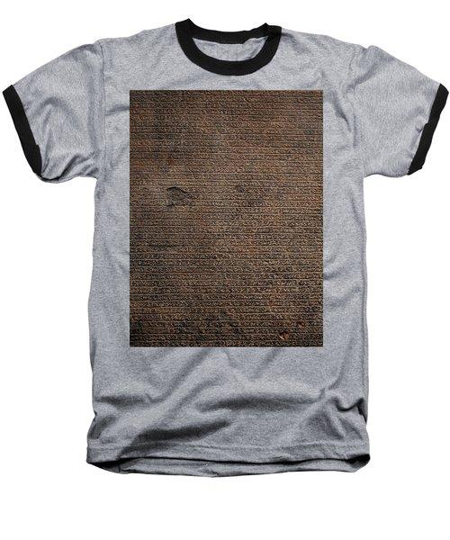 Rosetta Stone Texture Baseball T-Shirt