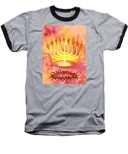 Sar Shalom Baseball T-Shirt