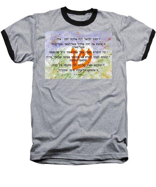 Shma Yisrael Baseball T-Shirt