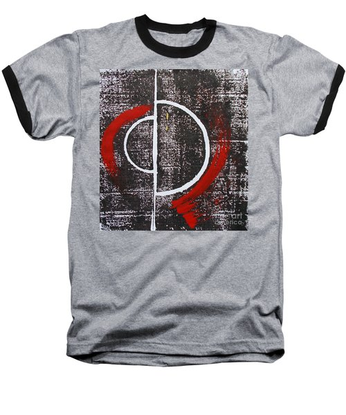 Shumatsu - Ron - Tekina Baseball T-Shirt