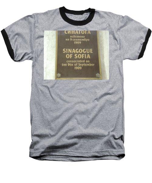 Sinagogue Of Sofia Bulgaria Baseball T-Shirt