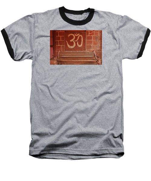 Baseball T-Shirt featuring the photograph Skc 0316 Welcome The Gods by Sunil Kapadia