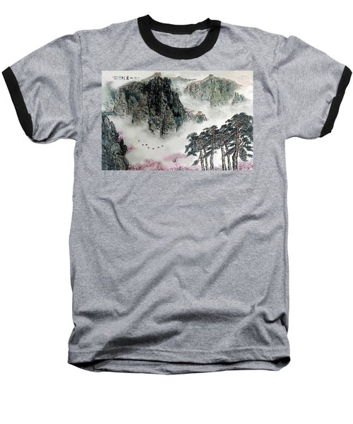 Spring Mountains And The Great Wall Baseball T-Shirt by Yufeng Wang