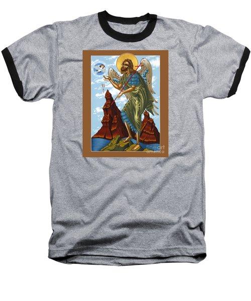 St. John The Forerunner Also The Baptist 082 Baseball T-Shirt
