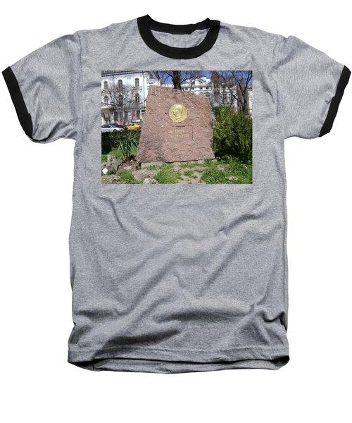 Stone Engraving Baseball T-Shirt