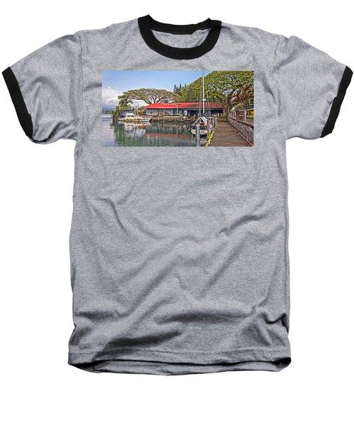Suisan Fish Market Baseball T-Shirt