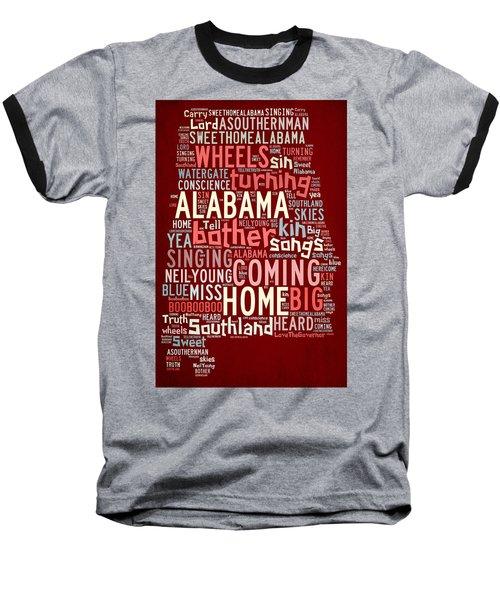 Sweet Home Alabama 4 Baseball T-Shirt