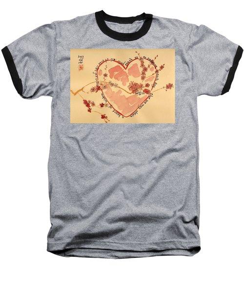 Teach Us - Color Baseball T-Shirt