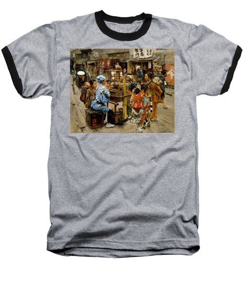The Ameya Baseball T-Shirt by Robert Frederick Blum