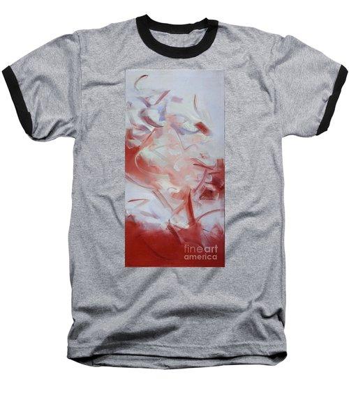 The Dream Stelae - Akhenaten's Baseball T-Shirt