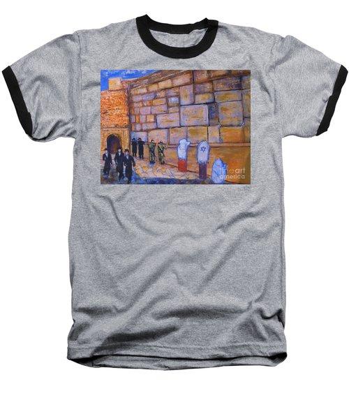 The Kotel Baseball T-Shirt by Donna Dixon