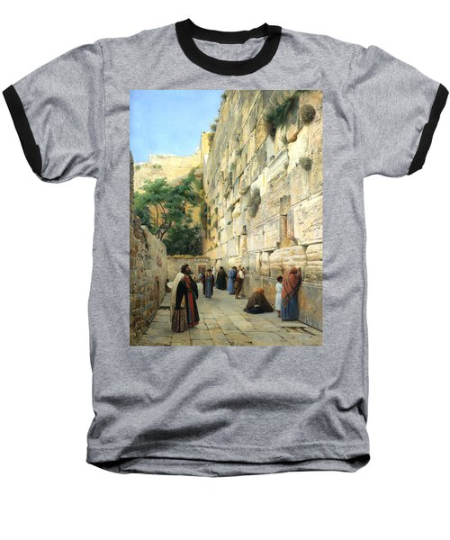 The Wailing Wall Jerusalem Baseball T-Shirt