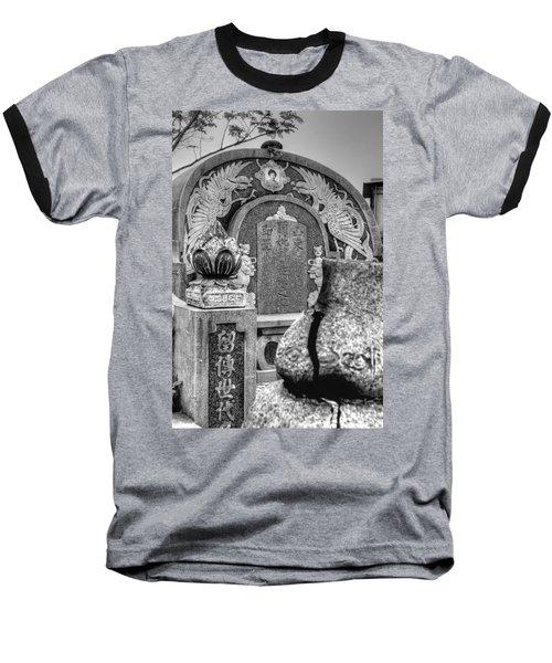 Til Death Do Us Part Two Baseball T-Shirt
