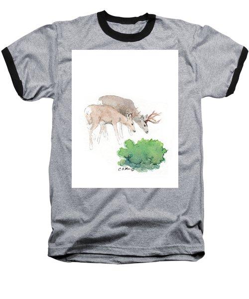 Too Dear Baseball T-Shirt by C Sitton