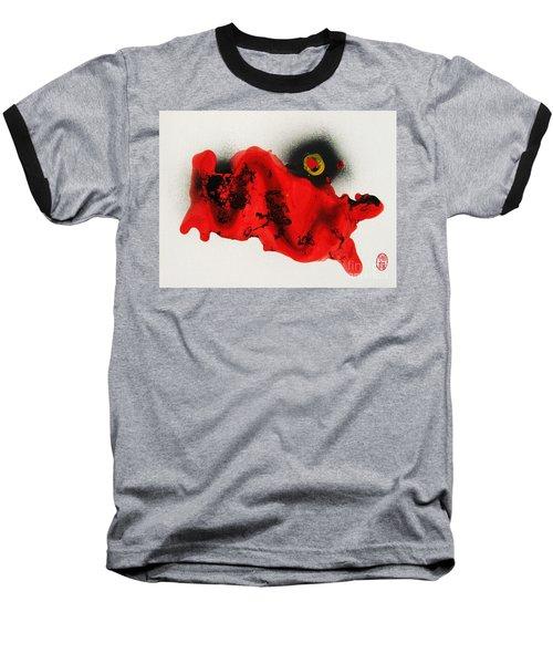 Undo To Seishin Baseball T-Shirt by Roberto Prusso