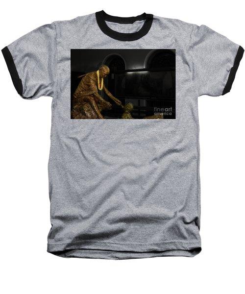 Uplift The Downtrodan Baseball T-Shirt by Kiran Joshi