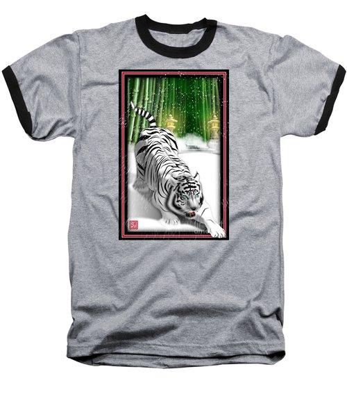 White Tiger Guardian Baseball T-Shirt by John Wills