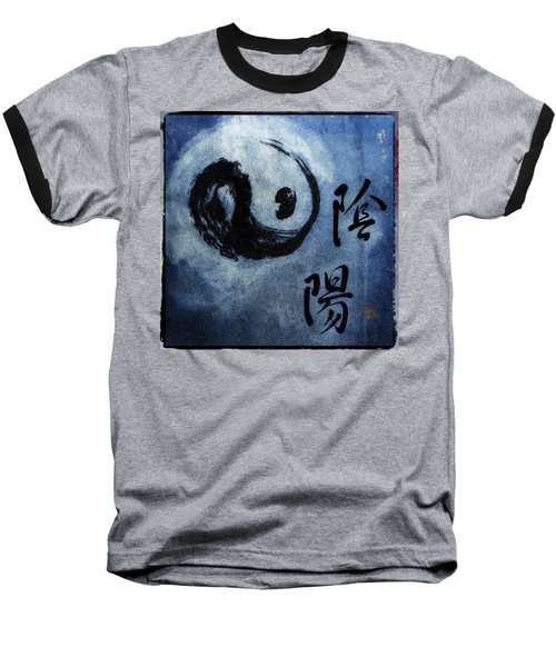 Baseball T-Shirt featuring the photograph Yin  Yang Brush Calligraphy by Peter v Quenter