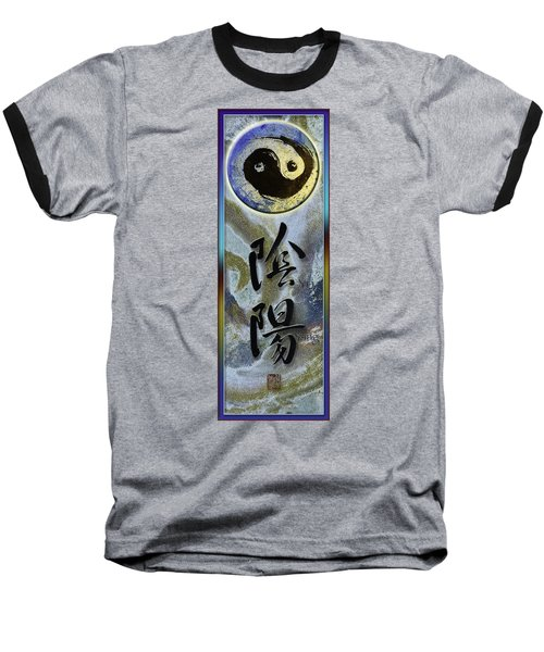 Yinyang Brush Calligraphy With Symbol Baseball T-Shirt