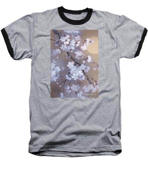 Yoi Crop Baseball T-Shirt by Haruyo Morita