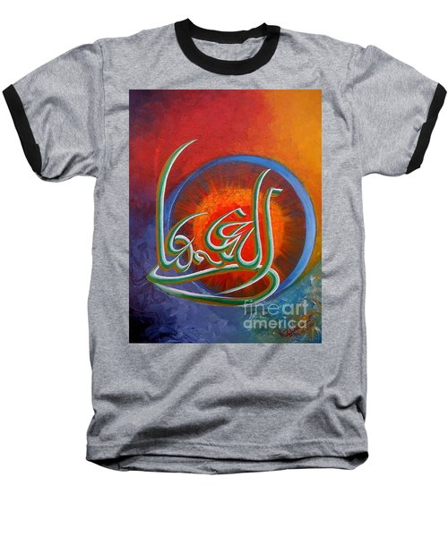 Baseball T-Shirt featuring the painting Allah Mohd And Ali by Nizar MacNojia