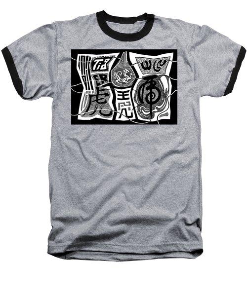 Tiger 1 Baseball T-Shirt