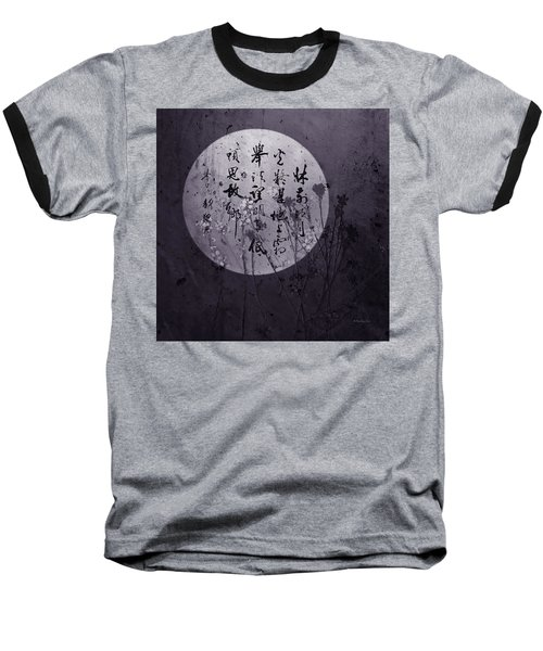 Autumn Full Moon Baseball T-Shirt