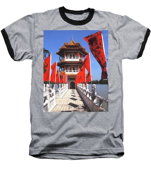 Baseball T-Shirt featuring the photograph Chinese Gardens  North Pagoda 19c by Gerry Gantt